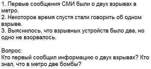 Путин приехал с цветами к станции метро в Санкт-Петербурге, где был совершен теракт - Цензор.НЕТ 3023