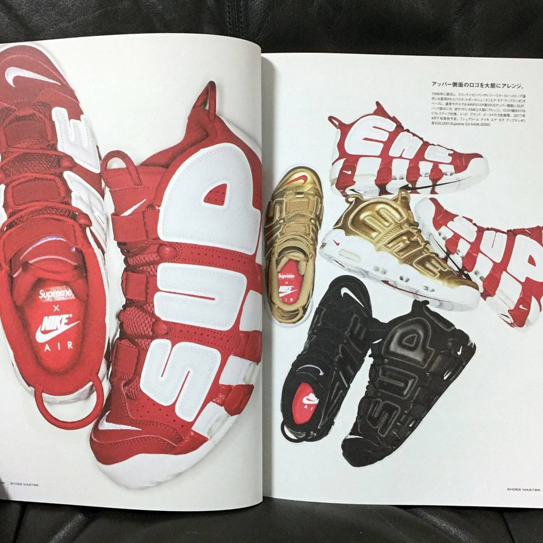 The Supreme x Nike Air More Uptempo is rumoured to release sometime this  month with a price tag of $180 USD.pic.twitter.com/msE2JXIPwF