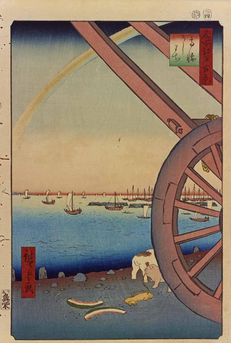 """太田記念美術館 on twitter: """"牛車のかげでわらじをガジガジ・・。高輪"""