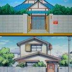 あなたは何個わかる?日本の代表的な四大一軒家ww