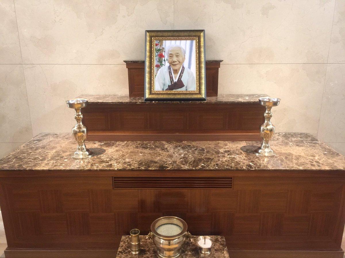 오늘 별세한 일본군 '위안부' 피해자 이순덕 할머니의 빈소입니다. 연세대 세브란스병원 장례식장 14호실 인데 지하 2층에 있어요. 장례식장마저 외롭지 않았으면 하는 마음에서 올립니다.