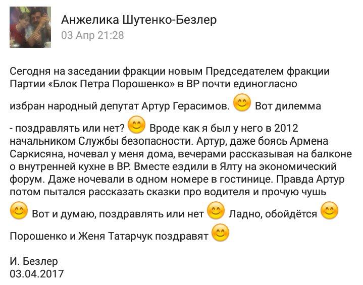 С начала суток боевики обстреливали из 82-мм минометов Авдеевку, из крупнокалиберных пулеметов Каменку и Гнутово, - пресс-центр штаба АТО - Цензор.НЕТ 1368
