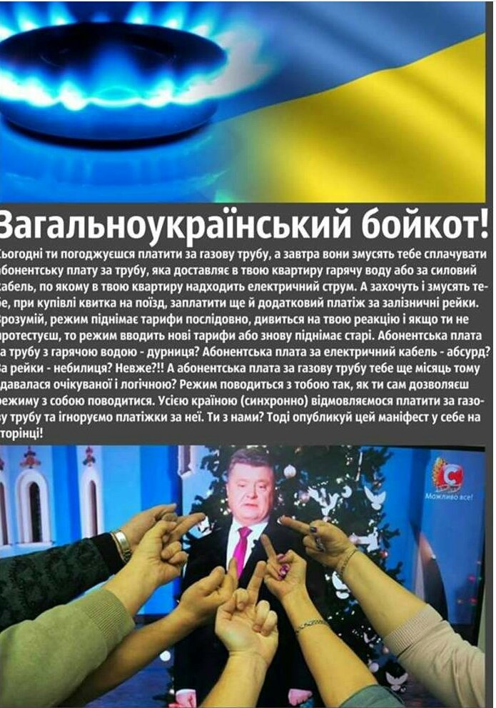 Польша хочет изменить геополитику ЕС для усиления роли стран Восточной Европы, - посол Пекло - Цензор.НЕТ 8021