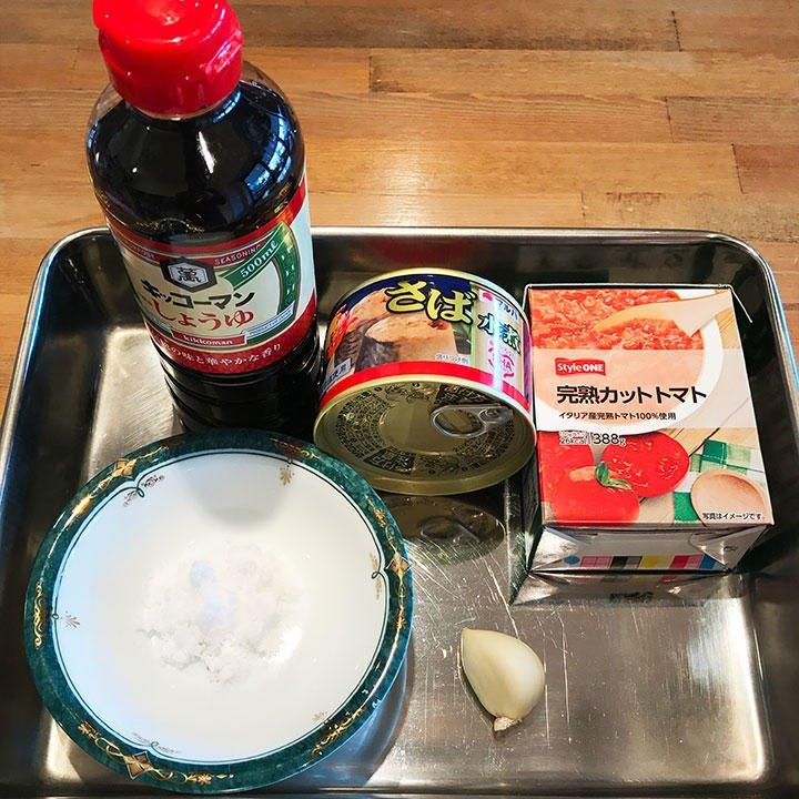 うめえええええ!!!サバ缶とトマト缶で作る「鯖トマト」が破壊的に美味かった・・・。記事にレシピが書かれているので、騙されたと思ってぜひ試してほしい。  https://t.co/urVxQr2kF9 https://t.co/9nFfMBe5Kx
