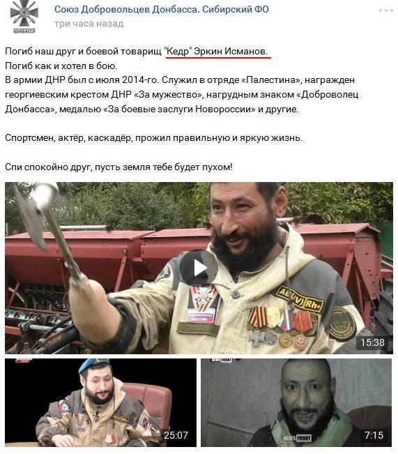 Под Марьинкой произошел бой с ДРГ врага - один террорист ликвидирован, - пресс-центр штаба АТО - Цензор.НЕТ 2118
