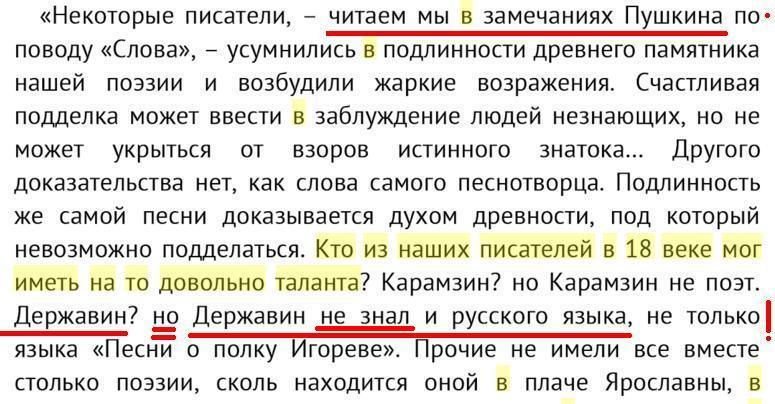 Ограничение импорта книг из России может сказаться на исторической литературе, - Госкомтелерадио - Цензор.НЕТ 4572