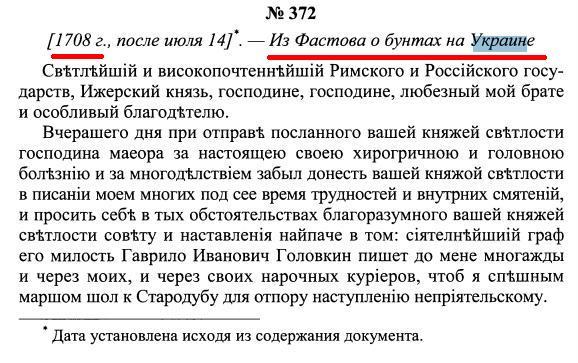 Ограничение импорта книг из России может сказаться на исторической литературе, - Госкомтелерадио - Цензор.НЕТ 8112
