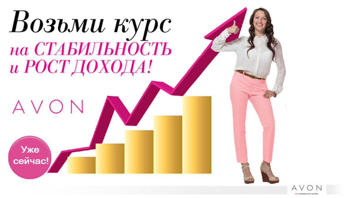 Заказать эйвон онлайн украина консилер хайлайтер