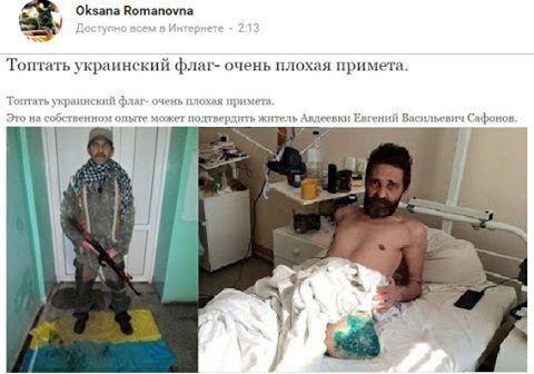 """По программе СБУ к мирной жизни вернулся еще один бывший боевик """"ДНР"""" - Цензор.НЕТ 5484"""