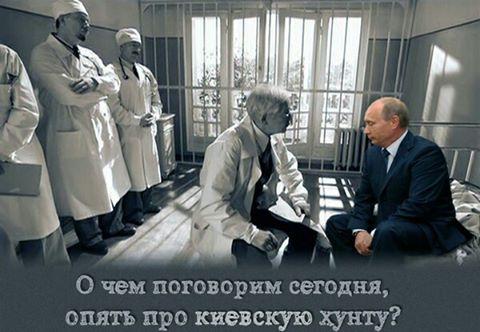 Путин оставил без ответа вопрос журналистов о причинах взрыва в метро Санкт-Петербурга - Цензор.НЕТ 5702