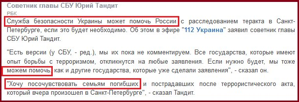 Общая численность боевиков на Донбассе - 40 тыс. человек, регулярных войск РФ - 4 тыс., - Гройсман - Цензор.НЕТ 1683