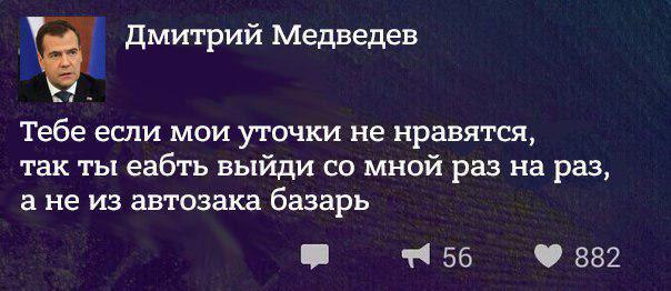 """Кремль готовит в городах РФ митинги против терроризма: """"Губернаторам уже ставят задачу сгонять народ"""", - """"Коммерсант"""" - Цензор.НЕТ 7546"""