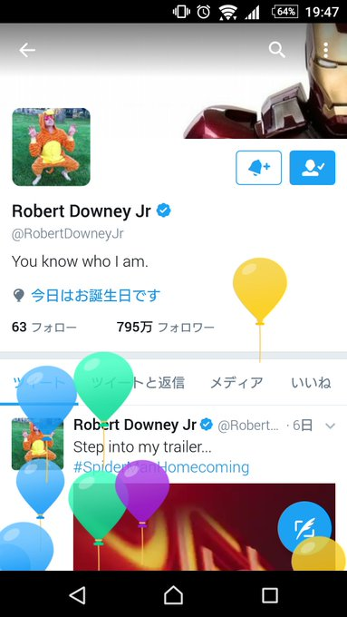 Happy Birthday Robert Downey Jr.!!!!! I love Iron Man, Tony Stark!! I support you from Japan!!