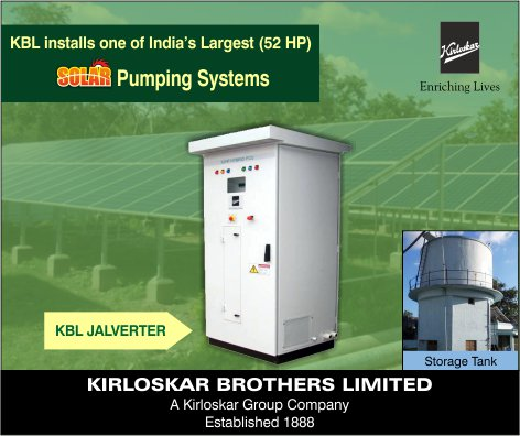 Kirloskar Brothers Limited on Twitter: