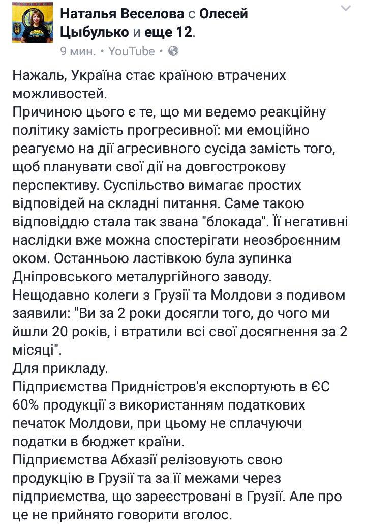 Ярославский покупает ИНГО Украина, - пресс-служба - Цензор.НЕТ 7438