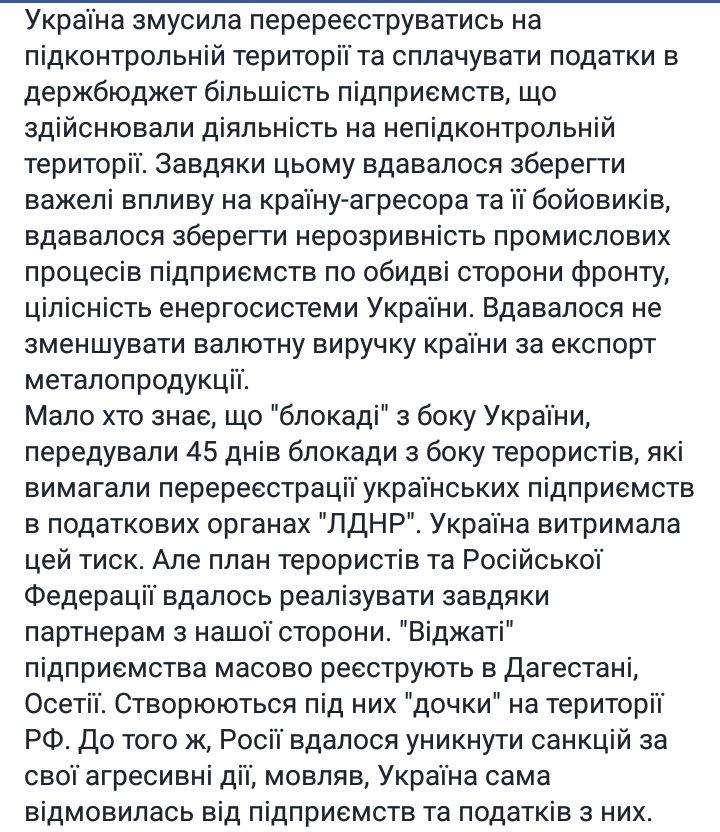 Ярославский покупает ИНГО Украина, - пресс-служба - Цензор.НЕТ 3809