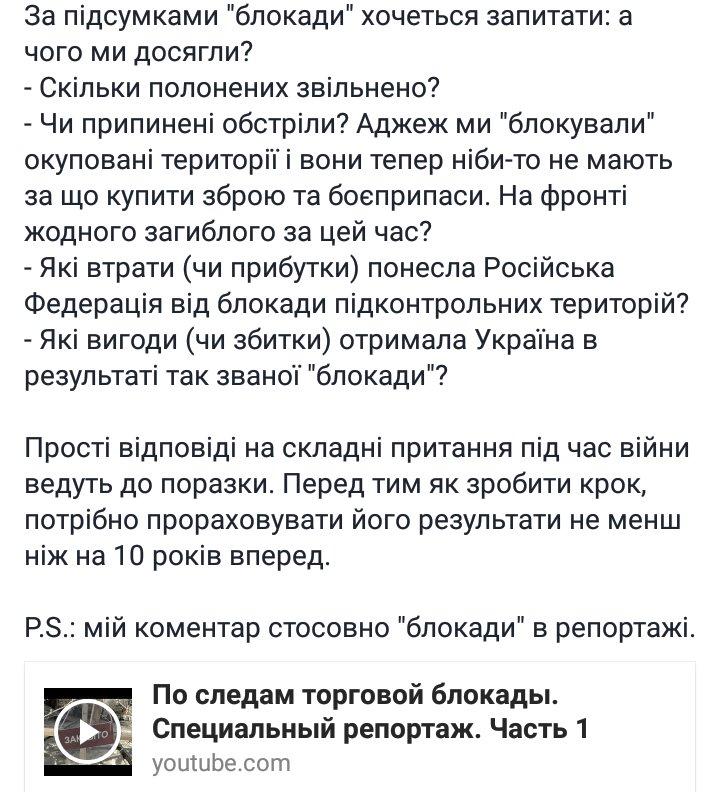Ярославский покупает ИНГО Украина, - пресс-служба - Цензор.НЕТ 3785