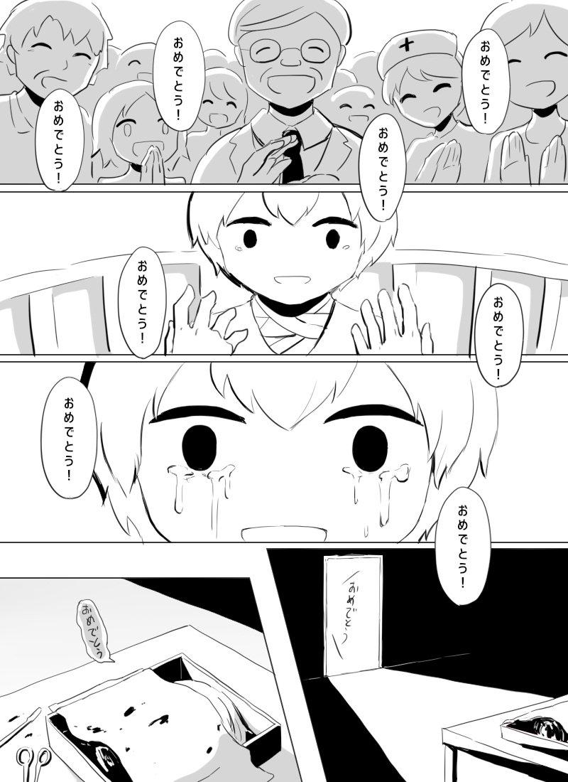 6 twitter アボガド