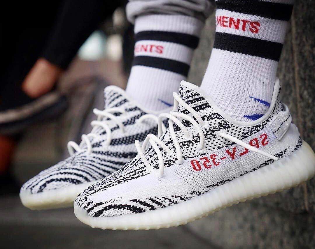 adidas Yeezy Boost 350 v2 Peyote Sample • KicksOnFire