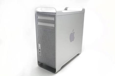 The Mac Pro: A Case for Expansion - By