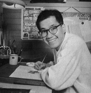 Today the father of Dragon Ball turns 62. Happy birthday, Akira Toriyama! RT to show respect! https://t.co/6qJYspClRw