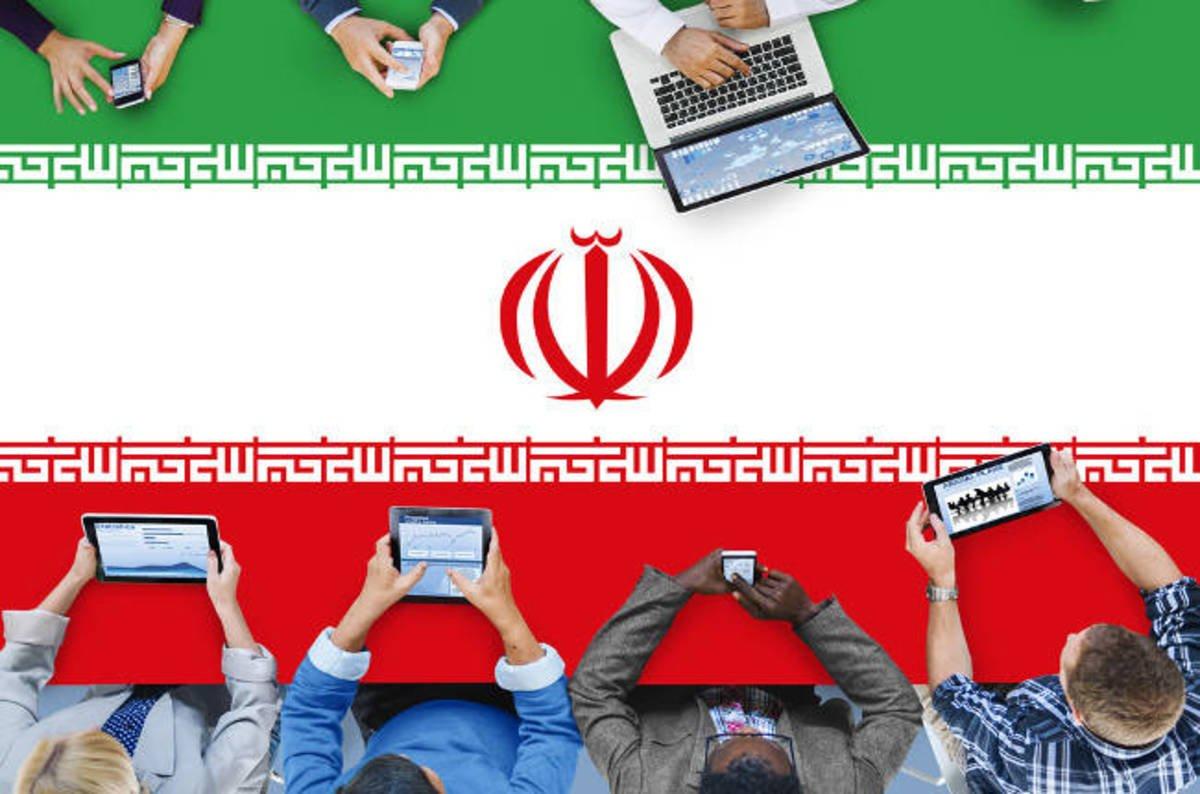 Iraq oil report twitter hack