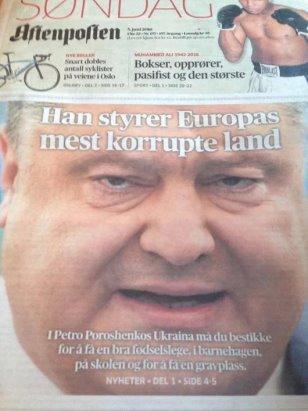 Украина и Канада не должны учитывать мнение РФ, - Полторак - Цензор.НЕТ 6648