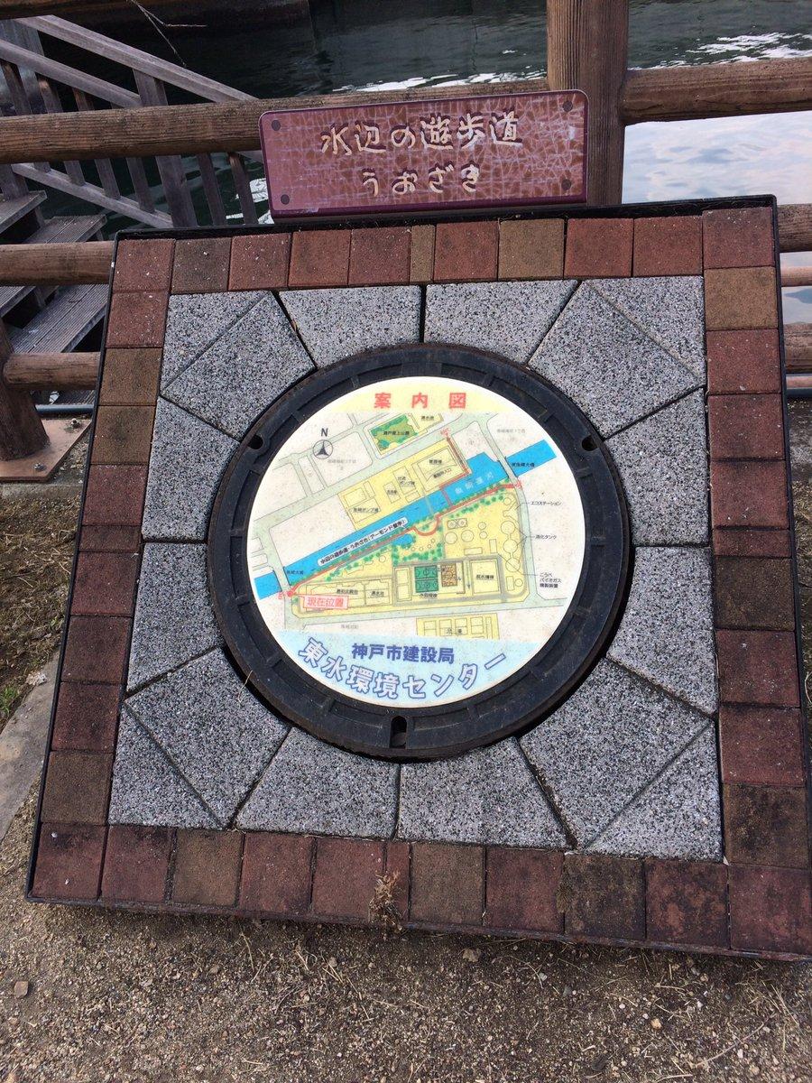 市 局 神戸 建設
