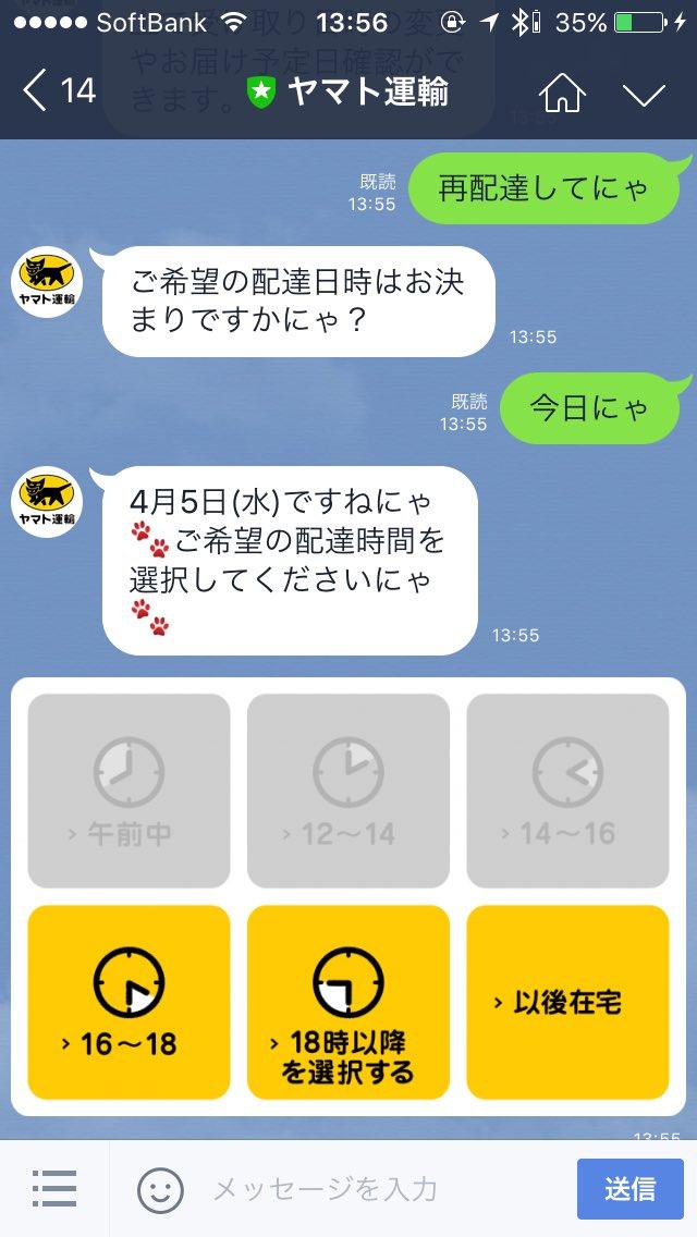 賞味期限ガバガバ人間(reitabow) /「ヤマト」の検索結果 - ツイセーブ