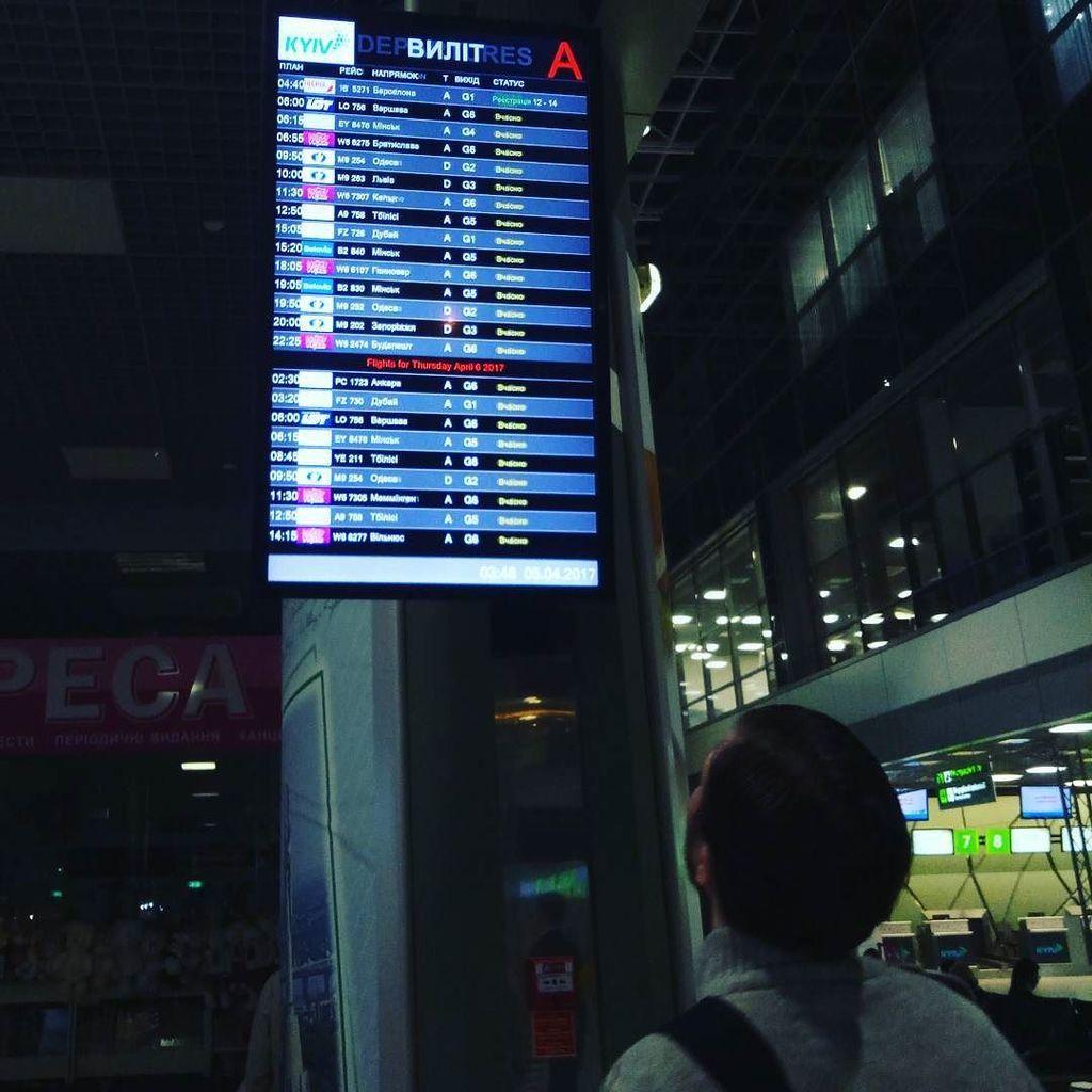 Расписание самолетов волгоград