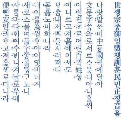 Google Korea on Twitter: