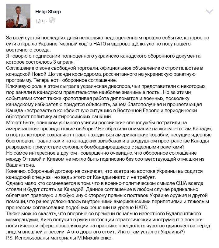Боевикам из России пригнали эшелоны с техникой, боеприпасами и топливом, - ИС - Цензор.НЕТ 3623