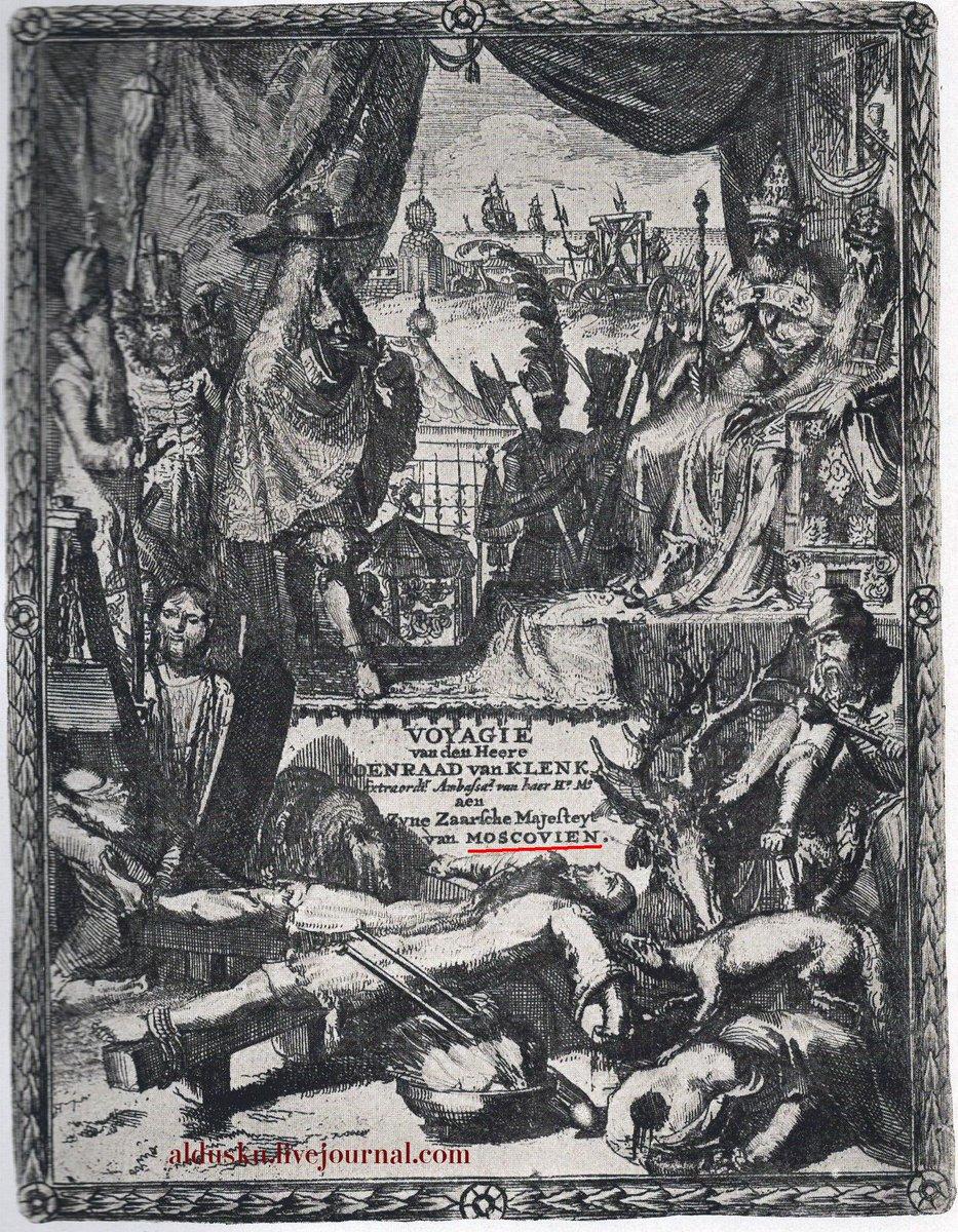 Ограничение импорта книг из России может сказаться на исторической литературе, - Госкомтелерадио - Цензор.НЕТ 4125
