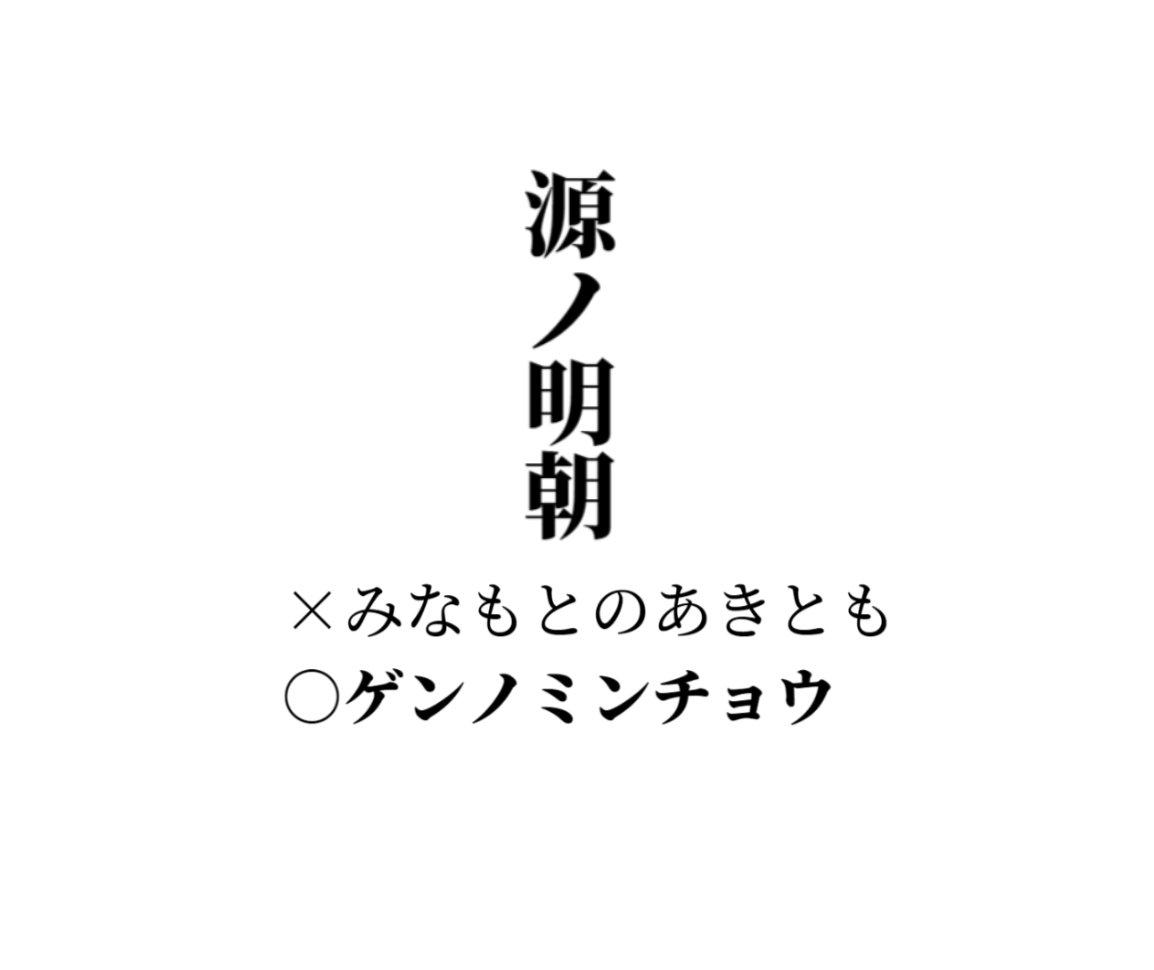 "Uživatel Ittousai🤖Engadget JP na Twitteru: ""GoogleのNoto Fontsは"