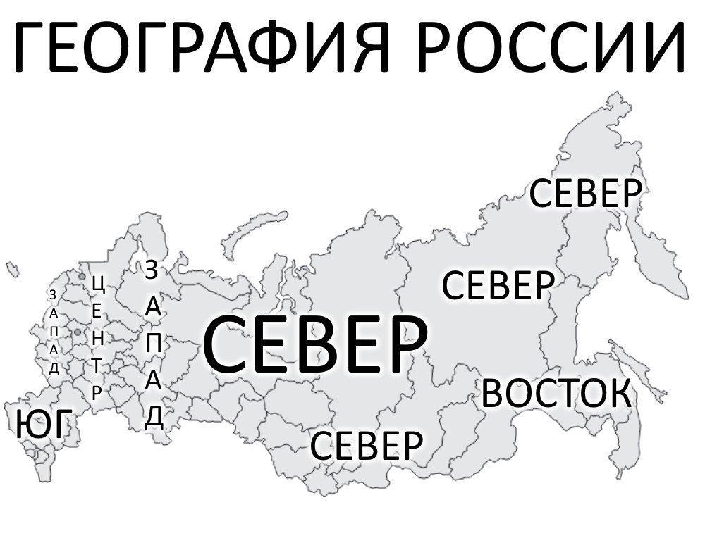 Карта россии для навител 91 nm7 скачать 2016 торрент