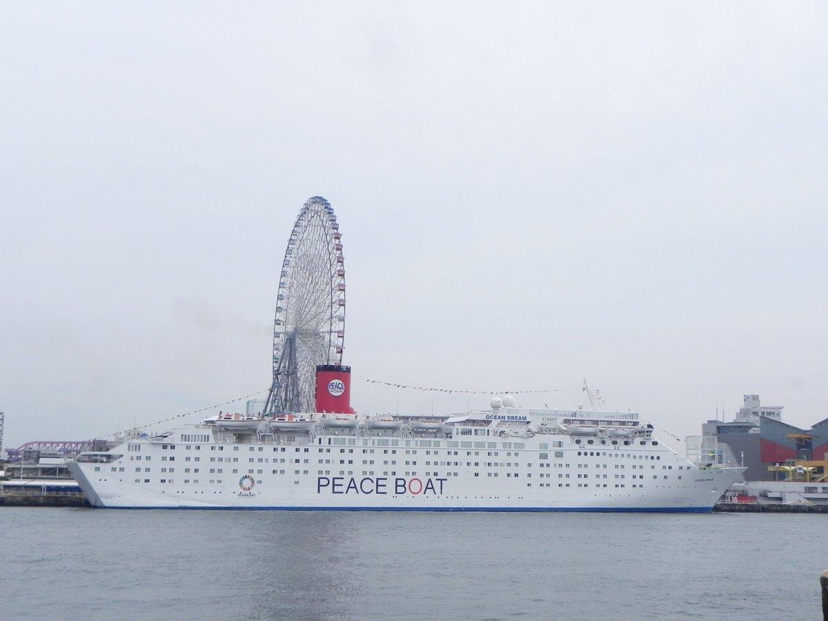 海岸通 on twitter 大阪港 内航船の日 大阪港開港150 客船 ocean