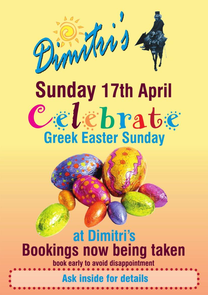 Dimitris Restaurants On Twitter Enjoy Your Bank Holiday Sunday