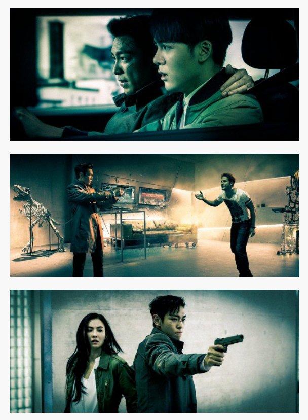 in control 2017 movie