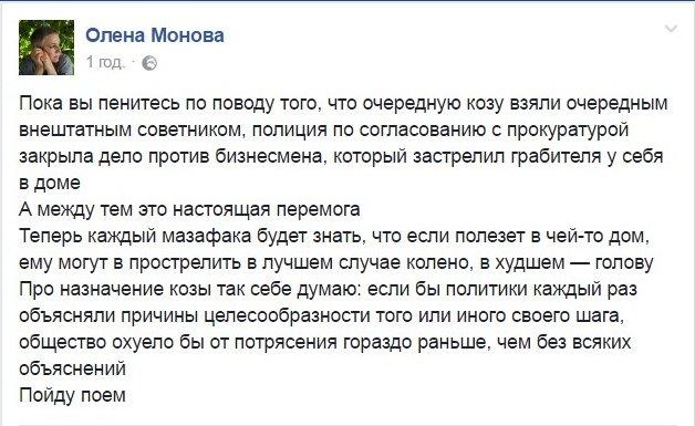 Для Гааги: опубликованы данные российских танкистов из 136-й бригады ВС РФ, причастных к вторжению в Украину - Цензор.НЕТ 5677