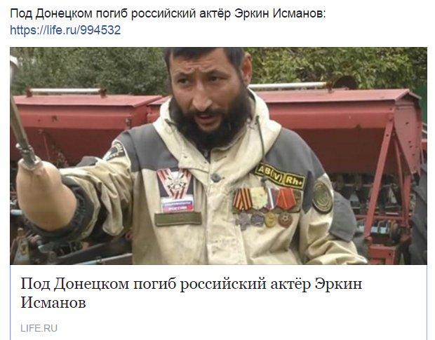 В отношении российского режиссера Меньшова, передавшего боевикам миллион рублей, начата проверка, - СБУ - Цензор.НЕТ 8246