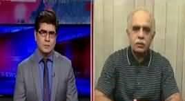 News Plus – 5th April 2017 -  Lahore Mein Operation Ki Zarorat thumbnail