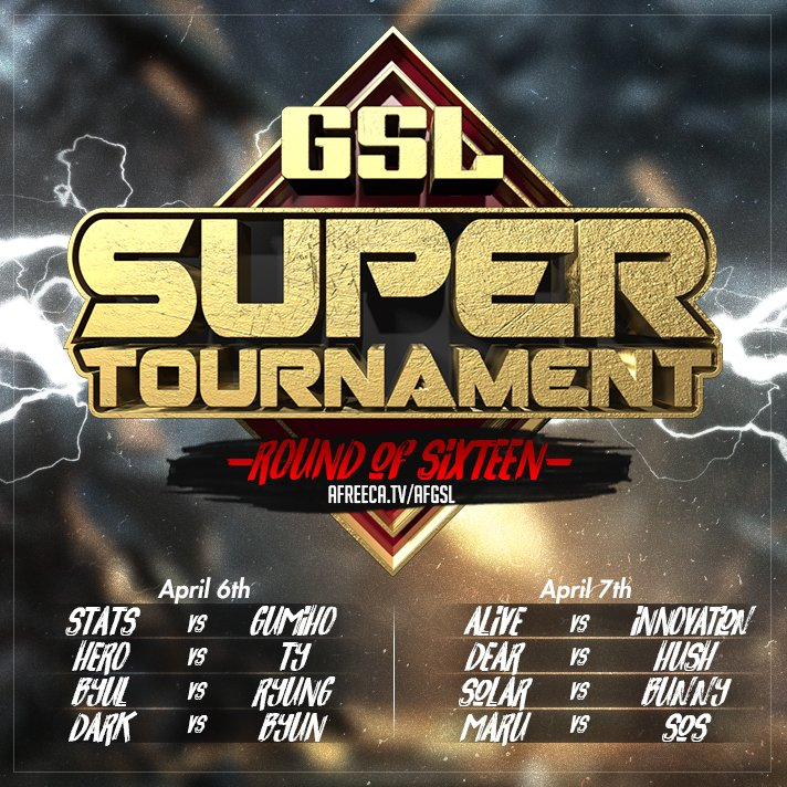 2017 GSL Super Tournament