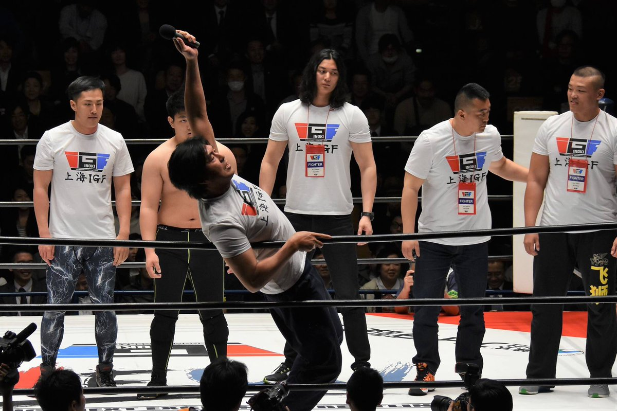 "IGF: Resultados ""NEW - Opening Series"" - 05/04/2017 - Josh Barnett doblega a Shinichi Suzukawa en tremendo duelo 2"