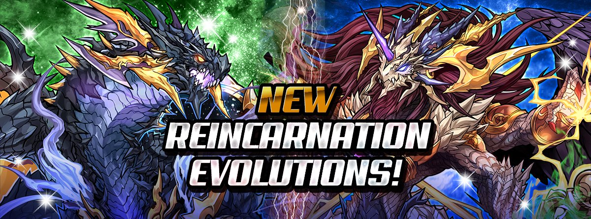 Puzzle Dragons Na On Twitter Awoken Indra And Awoken Vritra