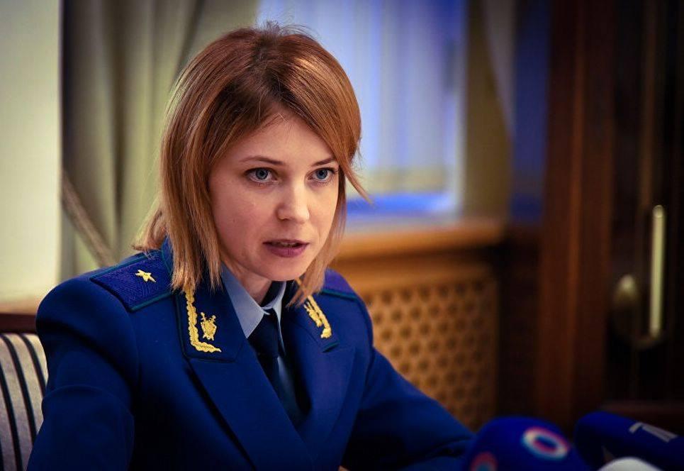 наконец, прокурор украины фото военный патруль сирии