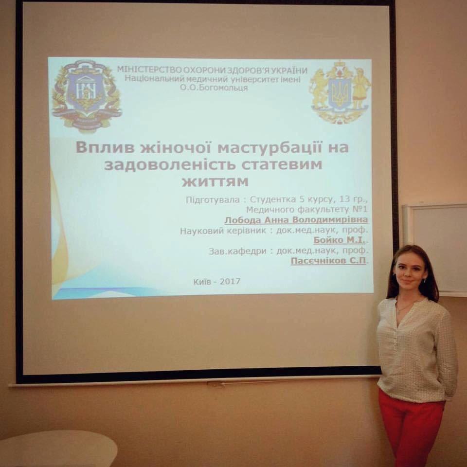 Любые документы об образовании с оккупированных территорий не имеют юридической силы ни в Украине, ни в других странах мира, - Минобразования - Цензор.НЕТ 9854