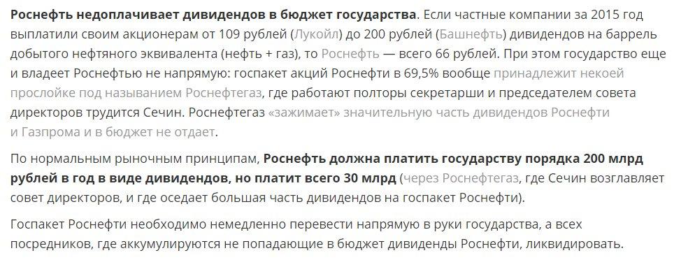 Общая численность боевиков на Донбассе - 40 тыс. человек, регулярных войск РФ - 4 тыс., - Гройсман - Цензор.НЕТ 3508