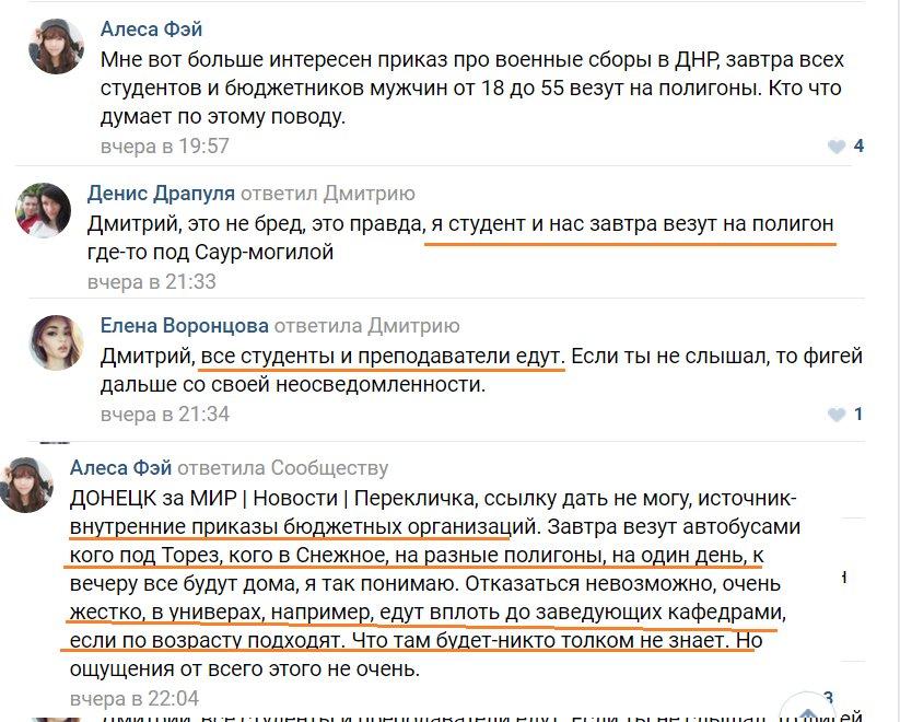 Премьеры стран Балтии поддерживают целостность Украины, ее евроинтеграцию и безвизовый режим, - Гройсман - Цензор.НЕТ 6540