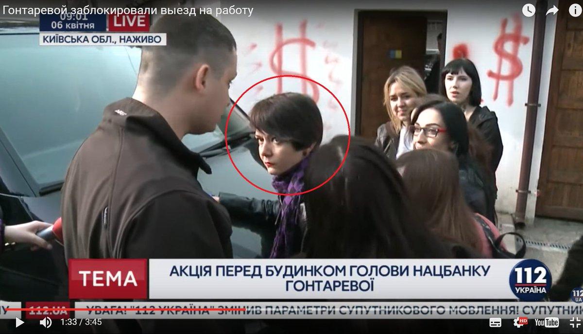 """""""Я пишу заявление об отставке"""", - Гонтарева активистам, заблокировавшим ее дом - Цензор.НЕТ 4693"""