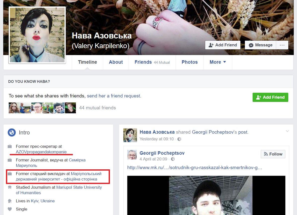 """""""Я пишу заявление об отставке"""", - Гонтарева активистам, заблокировавшим ее дом - Цензор.НЕТ 4246"""